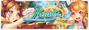 Tanabata Nostalgia Worldwide Gacha Banner