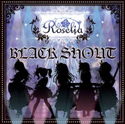 BLACK SHOUT Blu-ray