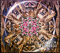 Roselia 1st Album Blu-ray Cover