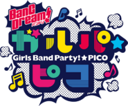 BanG Dream! Girls Band Party!☆PICO Logo
