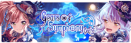 Gears of Symphony Worldwide Gacha Banner
