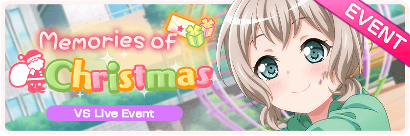 Memories of Christmas Worldwide Event Banner