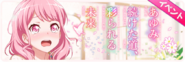 Past Aspirations And Pastel Futures Event Banner