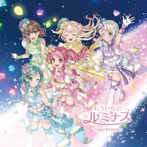 Pastel*Palettes 3rd Single Cover