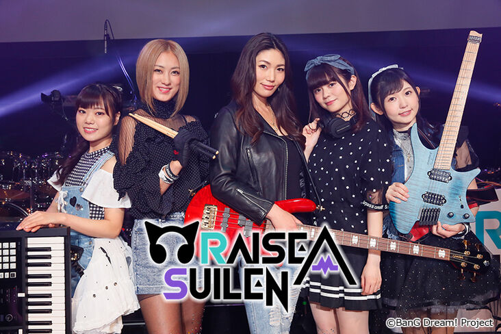 [Jpop+Girlband] BanG Dream! Project