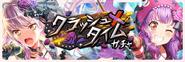 Crash × Time Gacha Banner