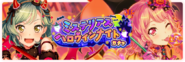 Mysterious Halloween Night Gacha Banner