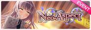 Neo-Aspect (Event) Worldwide Event Banner