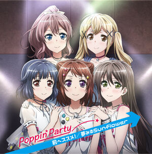 Poppin'Party 6th Single Cover
