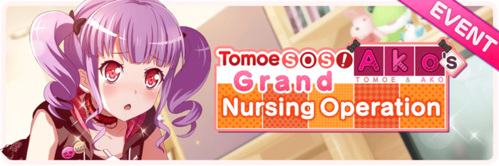 Tomoe SOS! Ako's Grand Nursing Operation Worldwide Event Banner