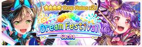 Dream Festival Worldwide Gacha Banner