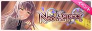 Neo-Aspect (Event) Event Banner