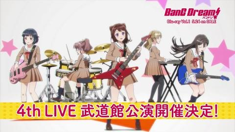 【4th LIVE武道館公演チケット最速先行販売申込券封入!】5.24発売Blu-rayVol