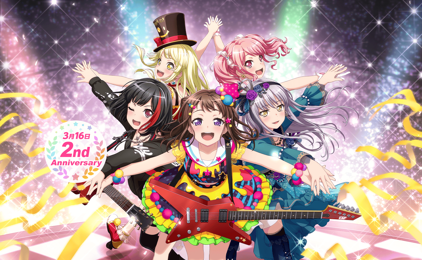 bang dream  girls band party
