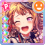 Look Up at the Starry Sky T icon