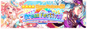 New Years Dream Festival Worldwide Gacha Banner