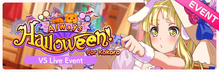 Always Halloween For Kokoro! Worldwide Event Banner