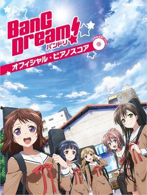 BanG Dream! Official Piano Score