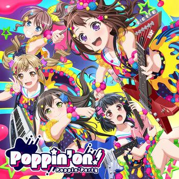 Popipa Version