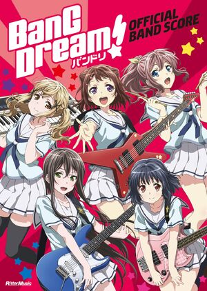 BanG Dream! Official Band Score
