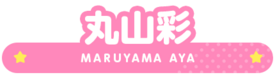 Maruyama Aya Name