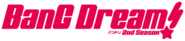 BanG Dream! Second Season Logo