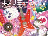 Kizuna Music♪