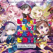 Picotto! Papitto!! GARUPA☆PICO!!! Cover