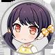 Tsukushi (icon)