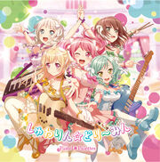 Pastel*Palettes 1st Single Cover