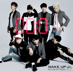 Wake Up álbum