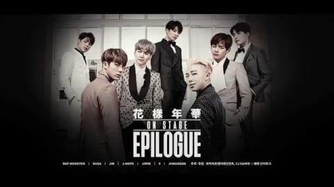 2016 BTS LIVE '화양연화 on stage - epilogue' Concert Teaser