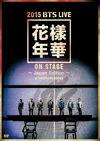 HYYH jap dvd