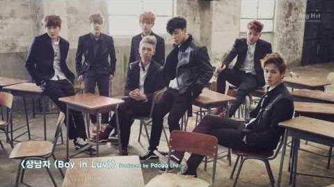 방탄소년단 2nd Mini Album Preview