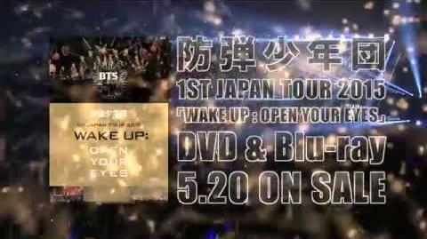 BTS (防弾少年団) LIVE Blu-ray & DVD 'WAKE UP-OPEN YOUR EYES' Official Teaser