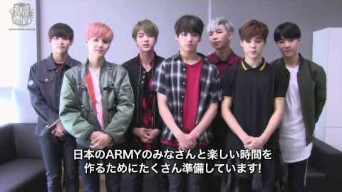 BTS Japan Fanmeeting Vol.2 -UNDERCOVER MISSION-