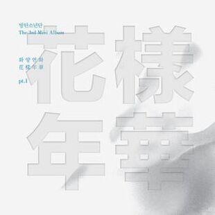 Corea: Blanco