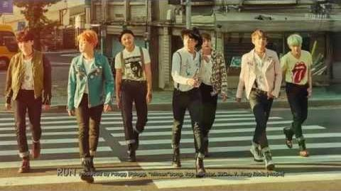방탄소년단 '화양연화 pt.2' Album preview