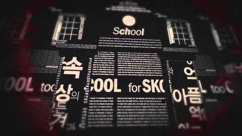 방탄소년단 Debut Trailer