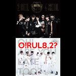 2c4s-orul2 jp release