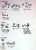 Kazoo Development Documents 10 - Sports