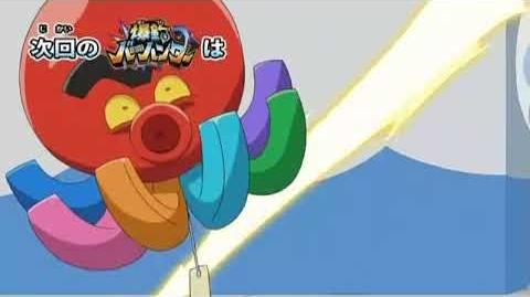 爆釣バーハンター - 02 - 来たぞ盛魚町!ウオンモール爆釣大会! PV