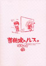 Volume5 Inner CoverB