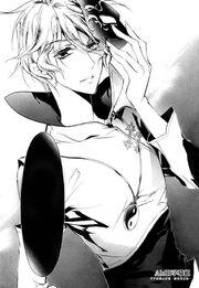 Haruto comes back