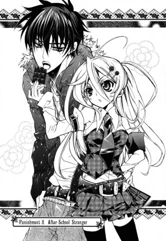 File:Punishment 8 Cover.png