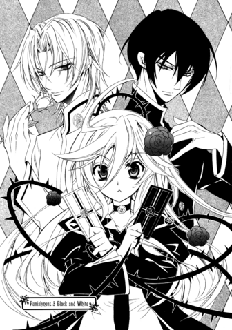 File:Punishment 3 Cover.png