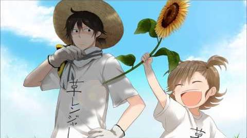 Barakamon Original Soundtrack (Full)