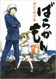 Cover 10