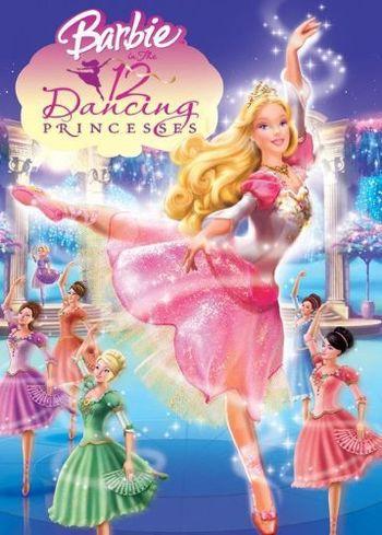 Играть в танцующих принцесс