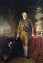 Borovikovsky portrait of Kurakine A 1802